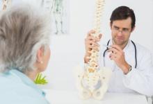 20 октября – Всемирный день профилактики остеопороза